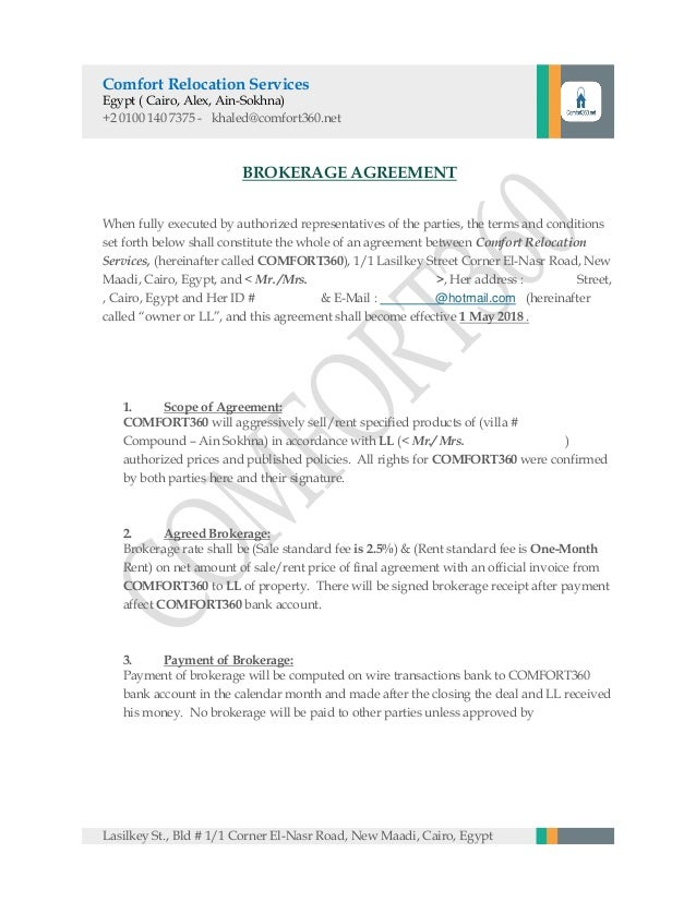 Standard Draft Brokerage Agreement