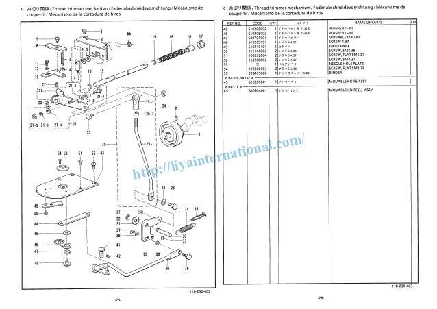 Juki lg 158 Parts manual