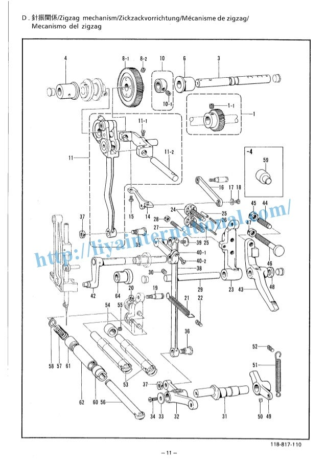 Brother b817 814 button hole sewing machine book spare parts manual