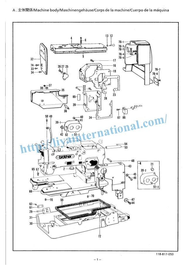 Brother b817 814 button hole sewing machine book spare