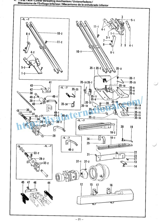 Brother b926 feed off arm sewing machine book spare parts