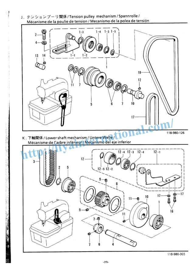 brother b980 eyelet button hole sewing machine book spare parts manual