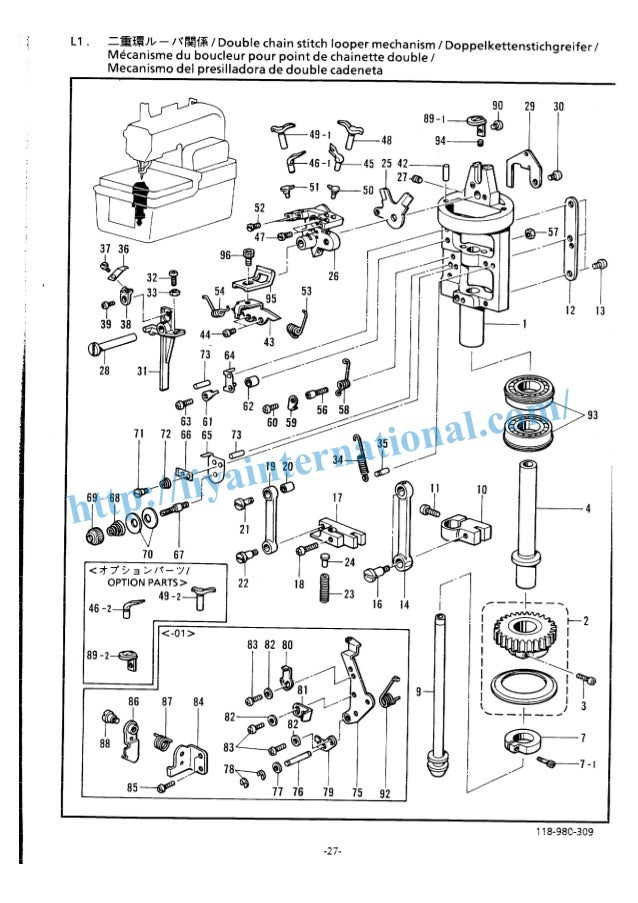 brother b980 eyelet button hole sewing machine book spare