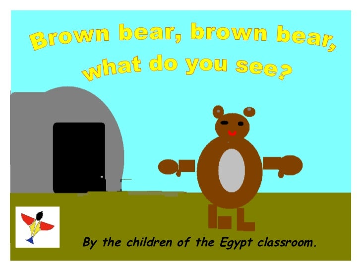By the children of the Egypt classroom.