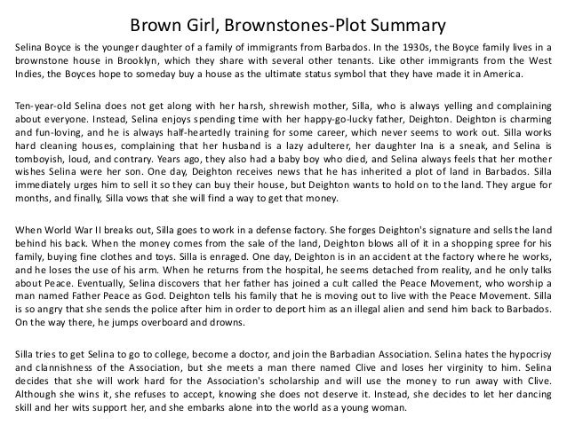 browngirl brownstones The language of religion plays an important part in the novels brown girl, brownstones the farming of bones and in the time of the butterflies in brown girl, brownstones, the author presents.