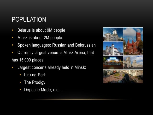"""Concert Venue """"Brugge"""" in Minsk, Belarus Slide 3"""