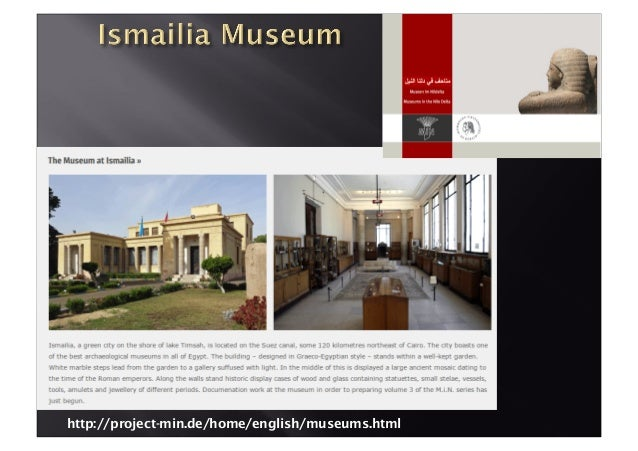http://project-min.de/home/english/museums.html