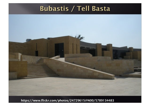 Museums in the Nile delta