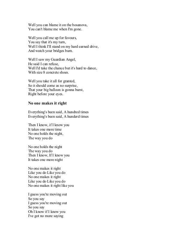 One thing i think you should know lyrics