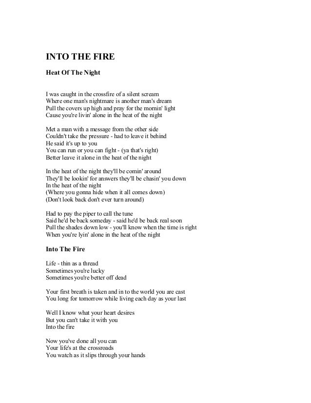 lyrics another in the fire