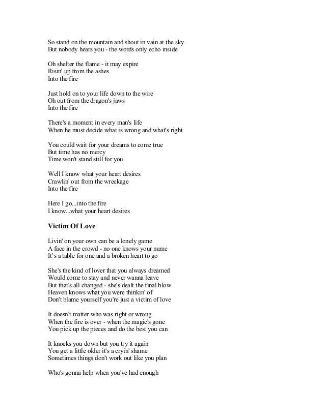 Living in vain lyrics