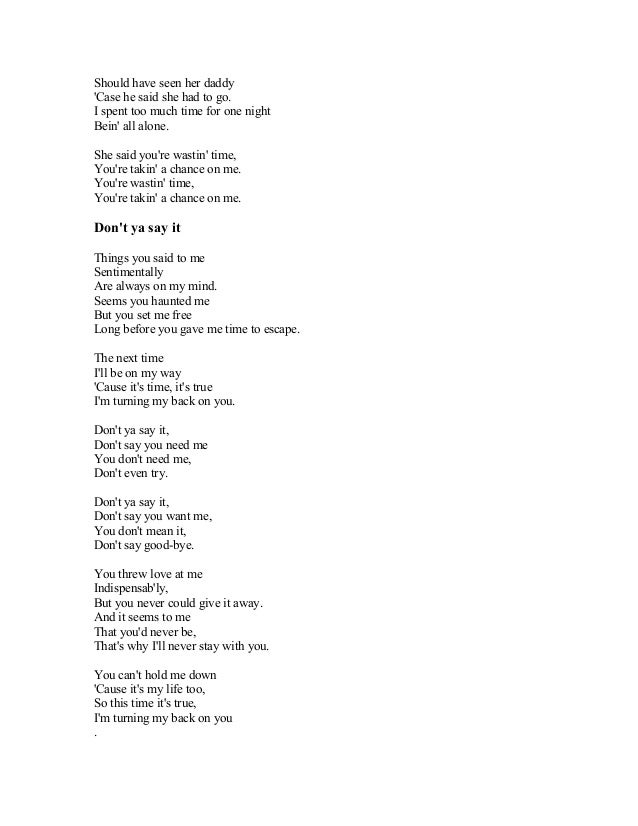 What you want to say lyrics