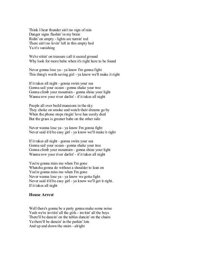 Image Number 76 Of Doors Song Lyrics ...\\\\