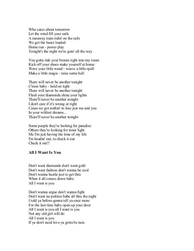 I just want to hold you all night long lyrics