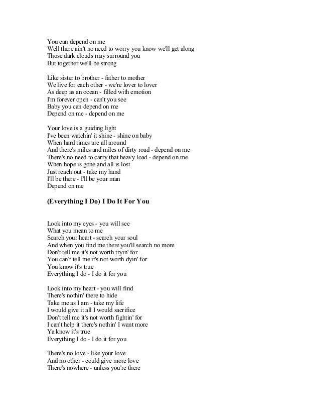 Tell me what you want to do lyrics