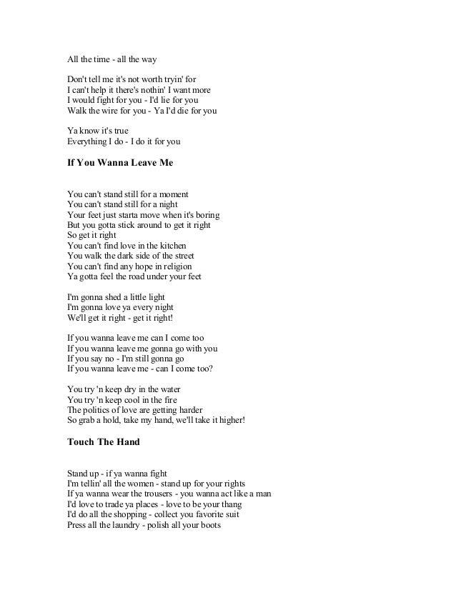 I want to do everything for you lyrics