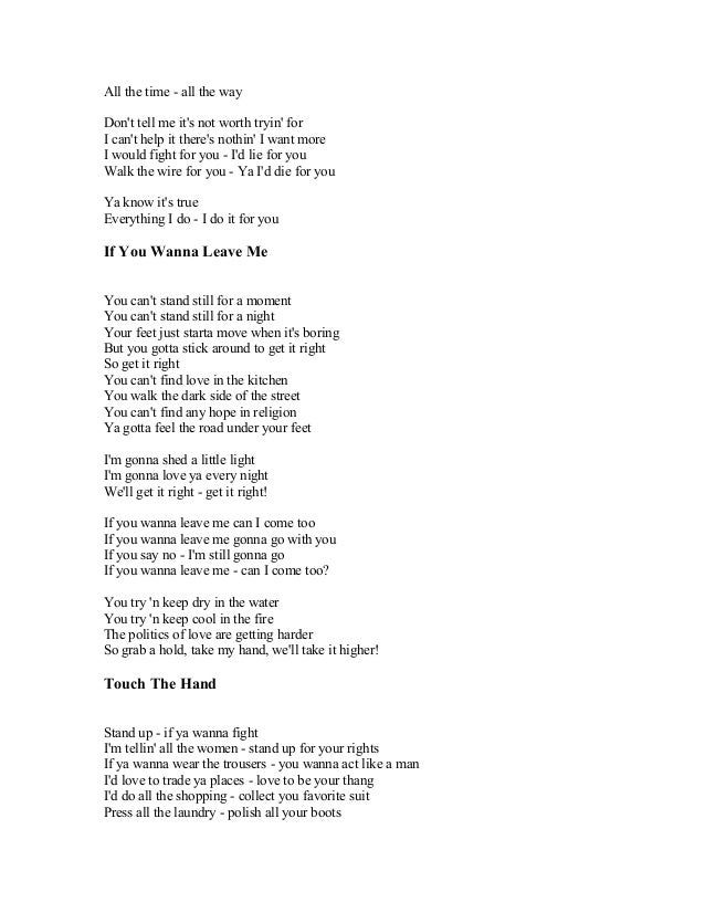 Lyrics of all for love by bryan adams