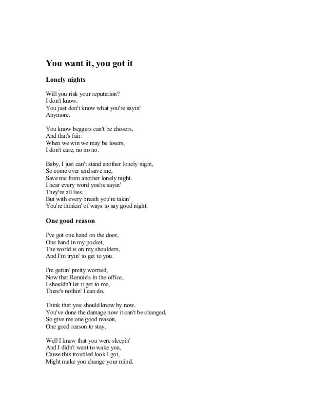 Everything you want you got it song