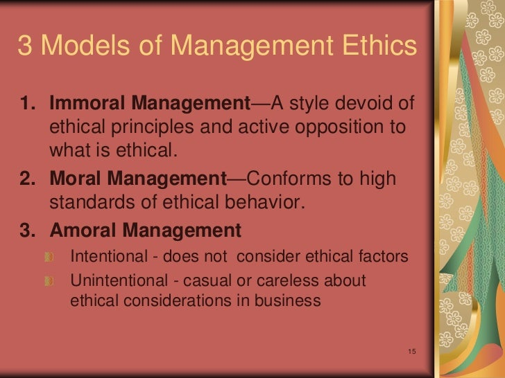 managerial ehics Ethics in decision making can be addressed as part of the business decision making process.