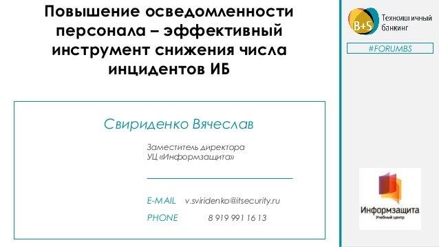 download iSpeak Chinese Phrasebook