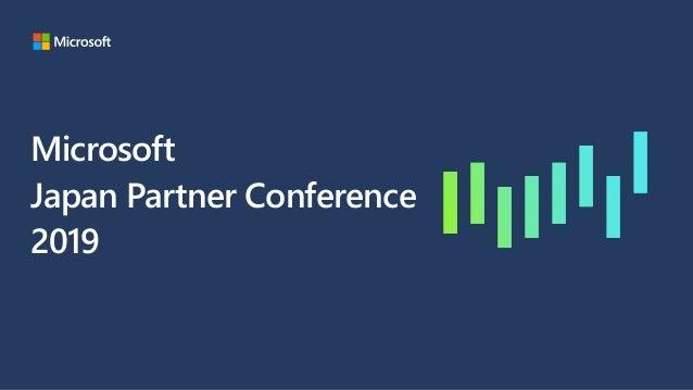 Microsoft Japan Partner Conference 2019