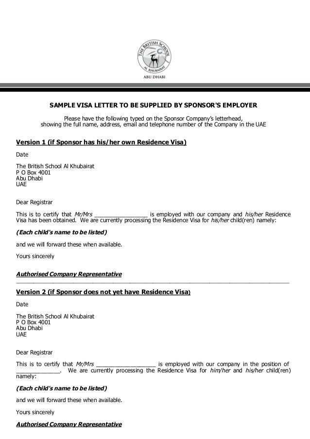 Bsak primary schoolapplicationform221112 sample visa letter spiritdancerdesigns Gallery