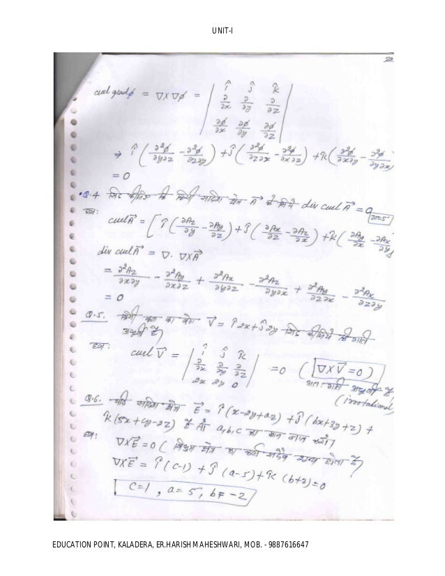 Bsc hindi physics notes electromagnetics-vector field