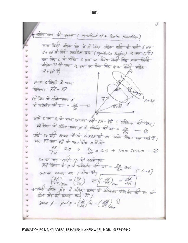Bsc hindi physics notes electromagnetics-vector field_unit i