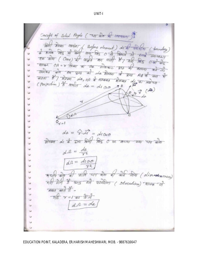 Bsc hindi physics notes electromagnetics-vector field_unit i