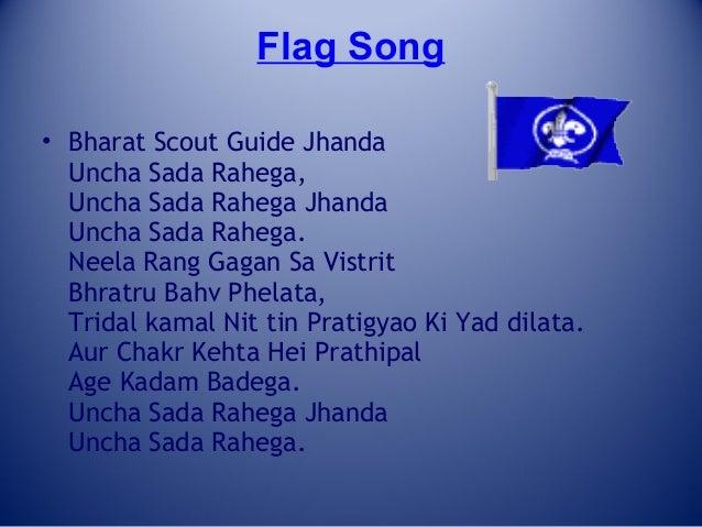 Bharat Scout Guide Kvk Aj