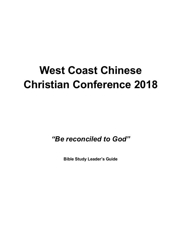 """West Coast Chinese Christian Conference 2018 """"Be reconciled to God"""" Bible Study Leader's Guide"""