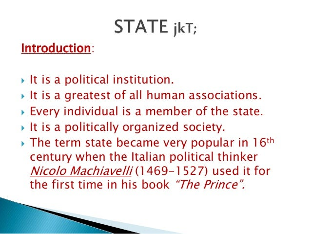 who first used the term state