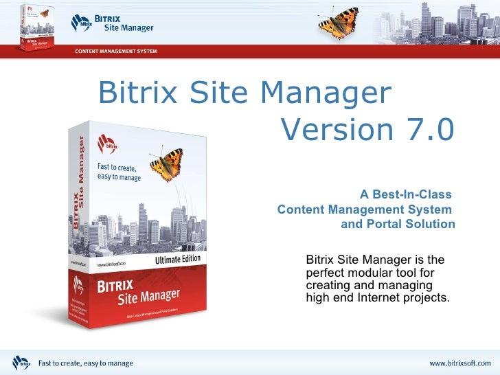 Битрикс site битрикс включить memcache