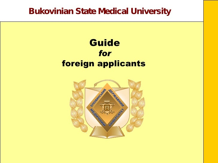 Bukovinian State Medical University Guide for foreign applicants