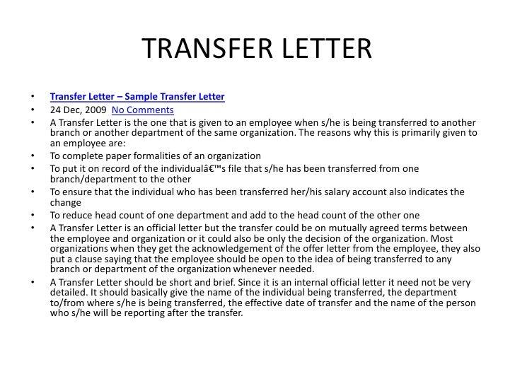 job transfer letter sample