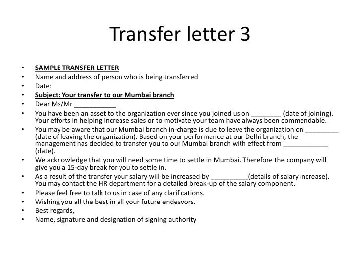 Bsnsletters for Internal transfer letter template