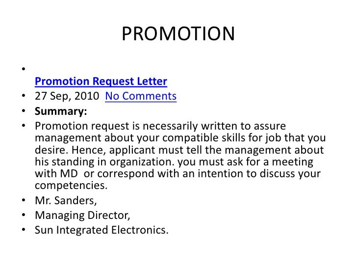 Promotion Letter Sample  Request For Promotion Letter Sample
