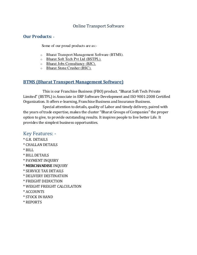 Key Features Recommendation Letter Employment | Fleet Mangement Software Full Load Accounting Software Part Load