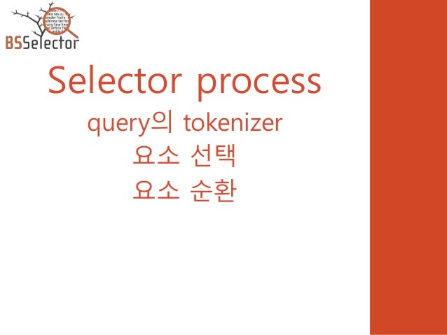 query = 'ul.toc li.tocline2'; tokens = ['ul', '.toc', ' ', 'li', '.tocline2']; if(tokens[i].charAt(0) == '#') document.get...