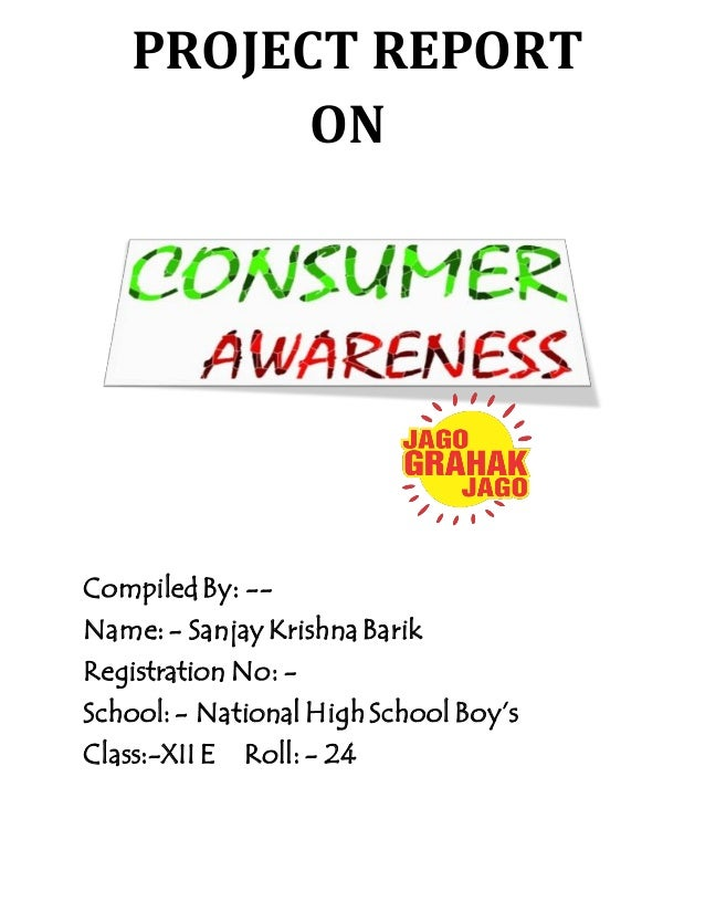 Consumer Awareness Economics Project Info