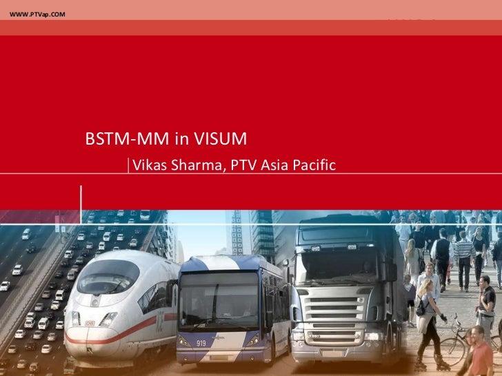 BSTM-MM in VISUM
