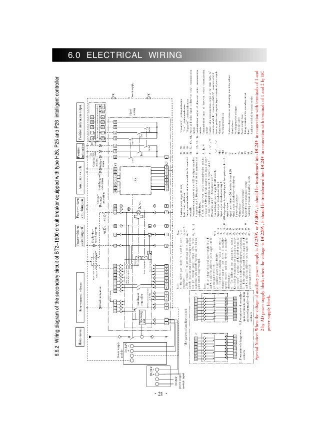 control wiring diagram of air circuit breaker
