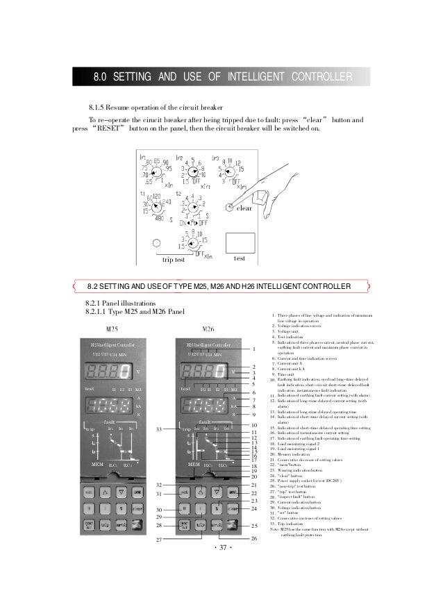 bt2-series fuji air circuit breaker
