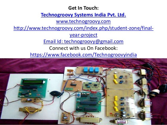 MTech ME Projects