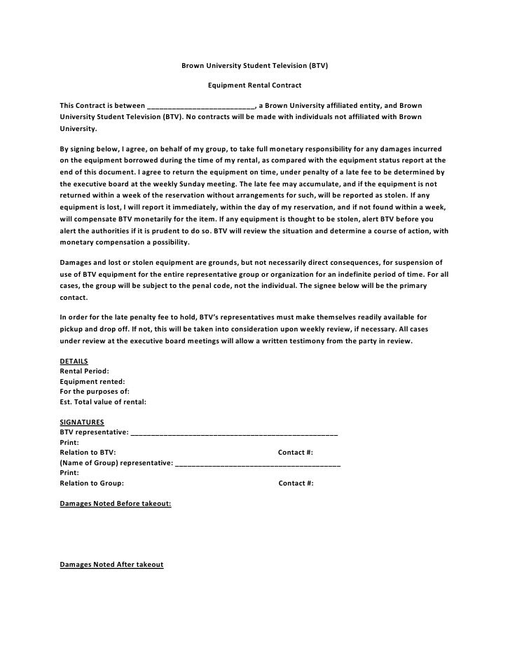 Btv equipment rental form for Equipment hire form template