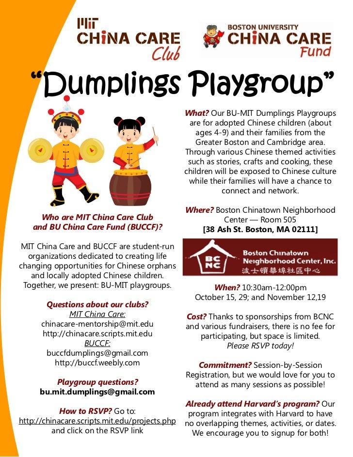 our bu mit dumplings playgroups