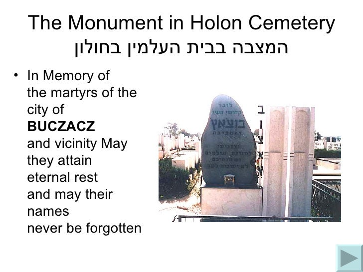 The Monument in Holon Cemetery המצבה בבית העלמין בחולון <ul><li>In Memory of  the martyrs of the city of  BUCZACZ   and vi...