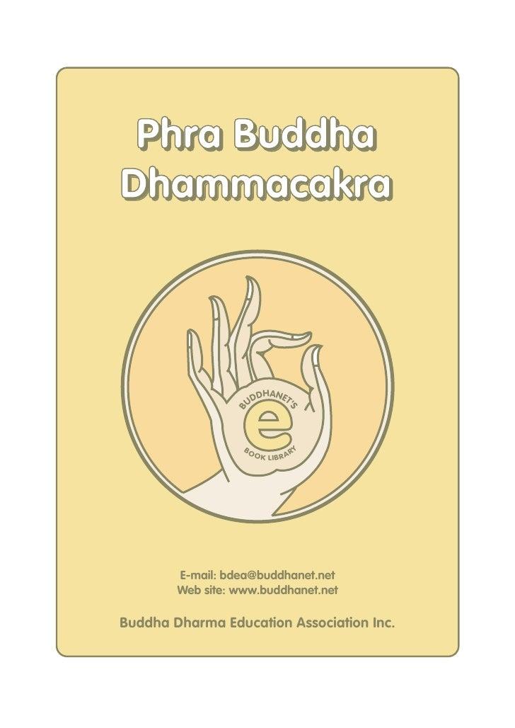 Phra Buddha Dhammacakra                        e                        DHANET                      UD      '             ...