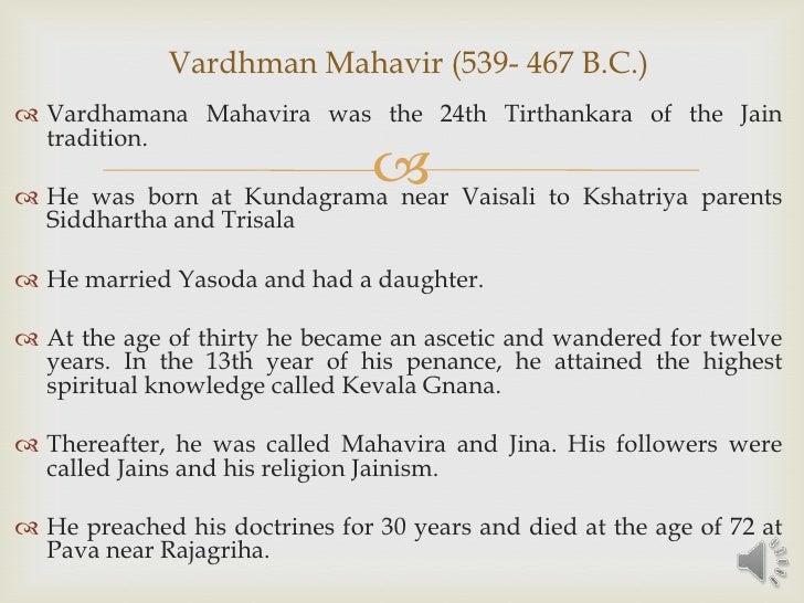 about vardhamana mahavira