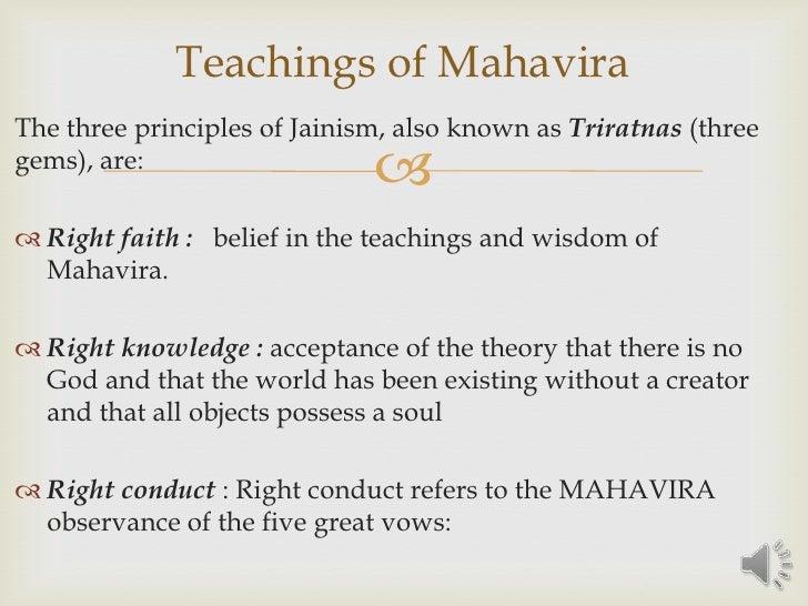 TEACHINGS OF MAHAVIRA DOWNLOAD